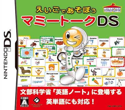 ROMs - Eigo de Asobou - Mommy Talk DS - NDS - Download