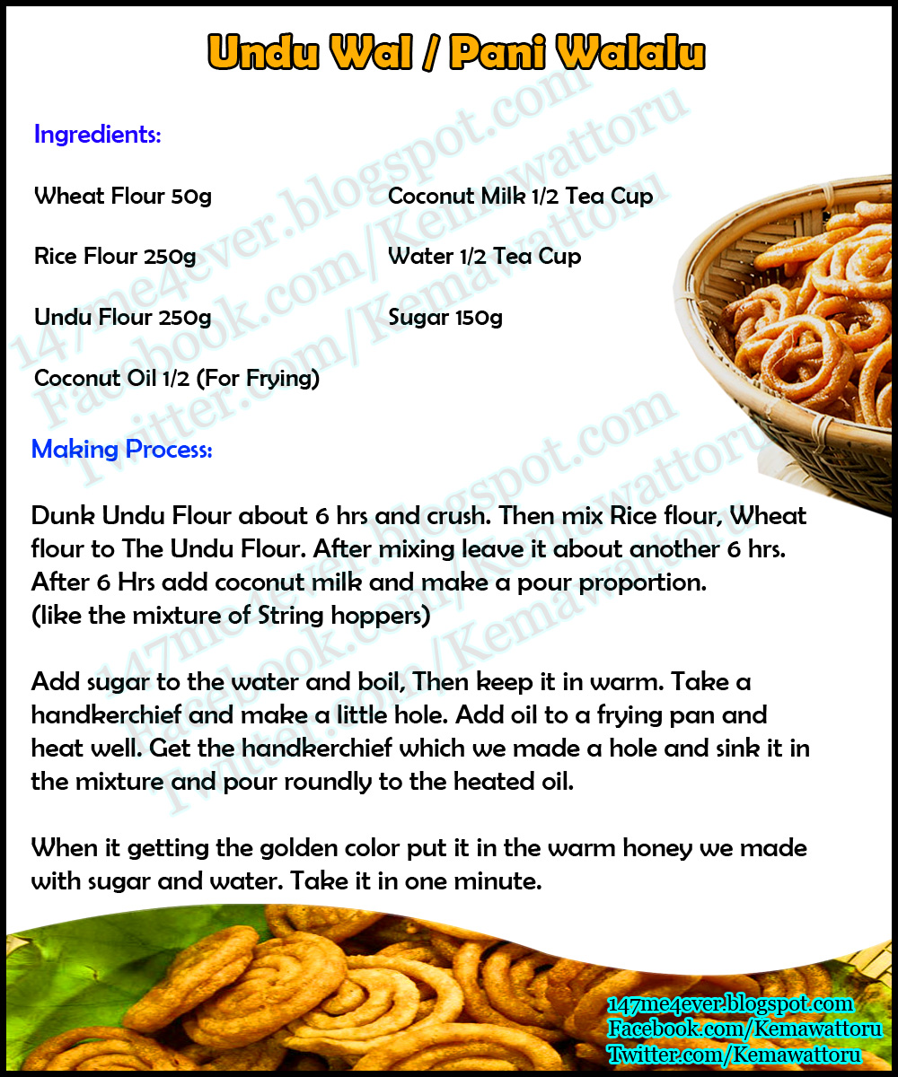 Undu wal pani walalu 147me4ever food recipeslanka recipes food making process sinhala english cookery classrecipe free download undu forumfinder