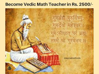 VM Teacher