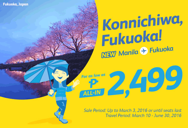 Cheap Flights Fukuoka Japan Promo 2016