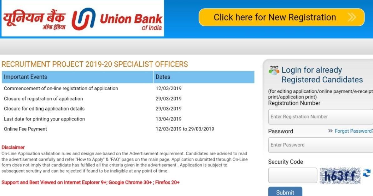 rbi recruitment 2014 apply online link