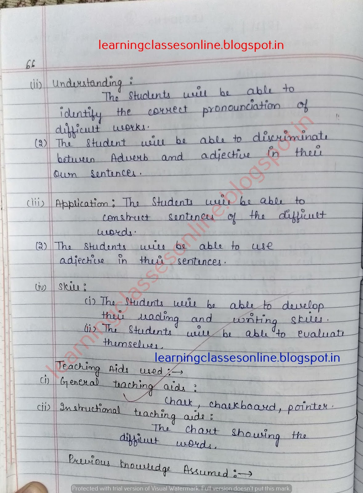 sample lesson plan in english literature,