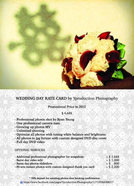 Wedding Photography Rate: Yproduction Photography: Wedding Day / Pre-wedding Rate Card