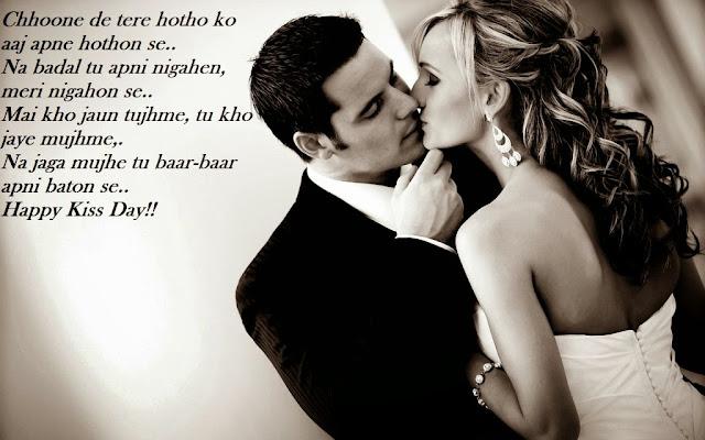 Hot Romantic Bangla Kobita Shayari Koster Love Images Pictures HD Wallpapers