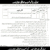 Government Jobs Charge Nurse jobs in Lahore