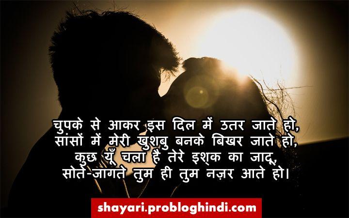 Romantic love shayari in marathi for boyfriend