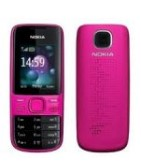 Nokia 2690 RM-635 Flash File V10.70