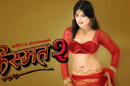 Nepali Movie Kismat 2 Full Song Hd Picture Hit Shilpa Pokhrel
