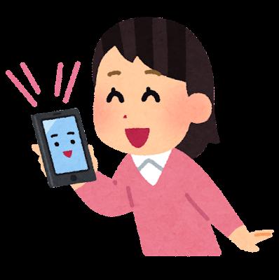 スマートフォンに話しかける人のイラスト(女性)