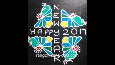 New-Year-2017-rangoli-designs-2512a.jpg