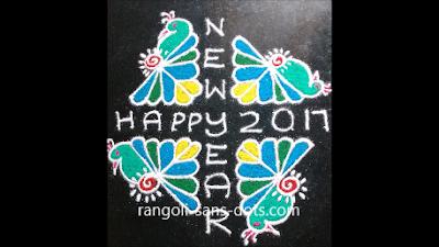 New-Year-2017-rangoli-designs-2512a.jpg