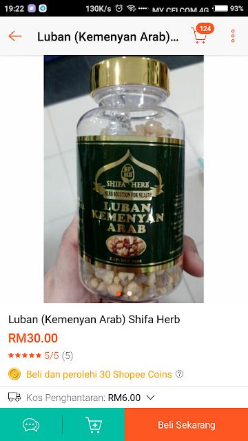 Luban