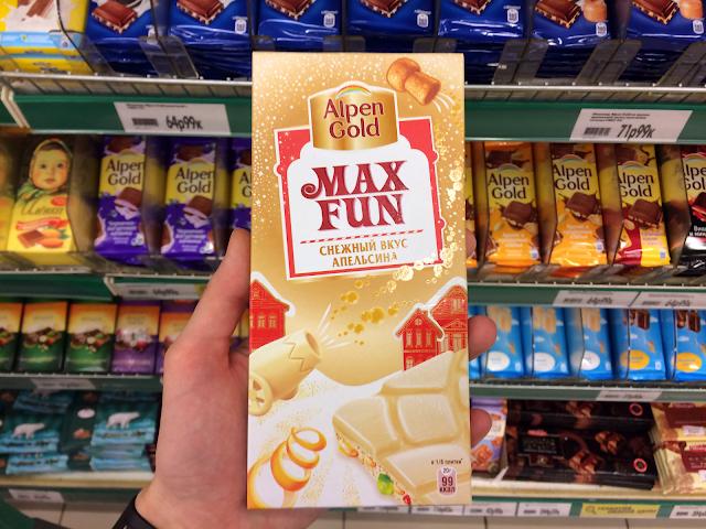 Новый Alpen Gold Max Fun «Снежный вкус апельсина», Новый Альпен Голд Макс Фан «Снежный вкус апельсина», Новый Alpen Gold Max Fun «Снежный вкус апельсина» состав цена стоимость пищевая ценность Россия 2017