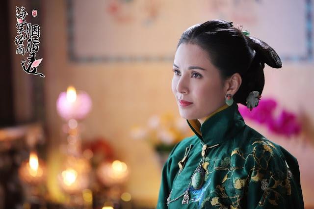 Hai Tang Jing Yu Yan Zhi Tou Carman Lee
