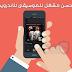 تطبيق Music Cube Pro احسن مشغل مب3 للاستماع الى الاغاني بماتريال ديزاين رائع واحترافي