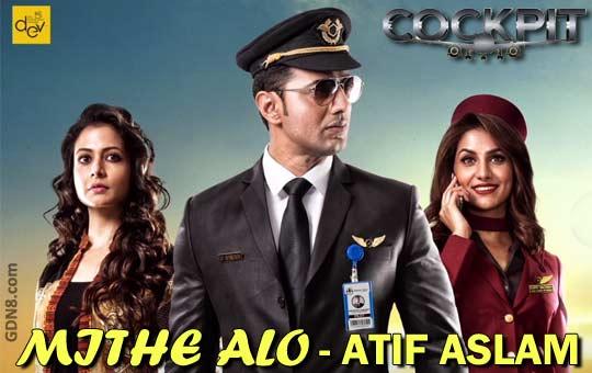 MIthe Alo - Cockpit - Atif Aslam