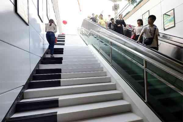 Interior Piano House