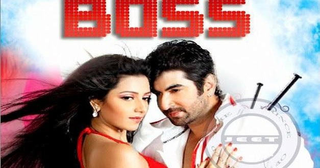 Top 12 Bengali New Mp3 Song Download A To Z - Gorgeous Tiny