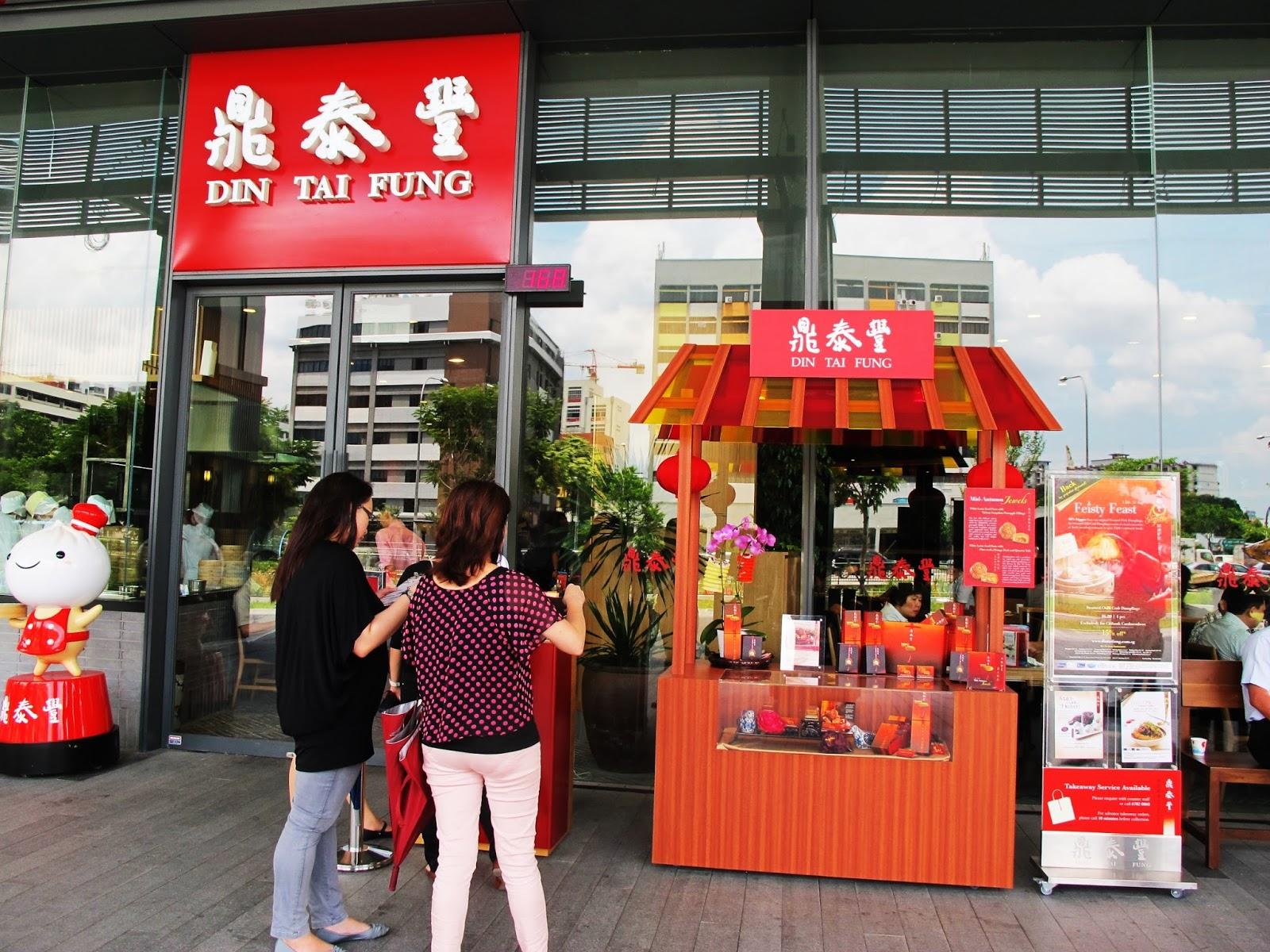 din seng Din Tai Fung   Breadtalk HQ, Tai Seng | cherryxcheong din seng