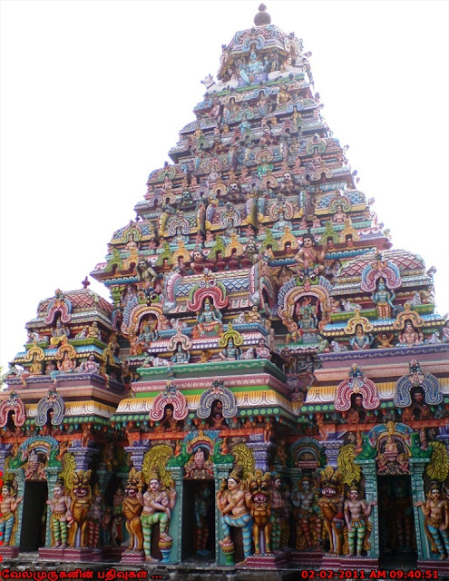 Thiruvadigai Shiva Temple