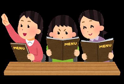 restaurant_menu_erabu%255B1%255D.png