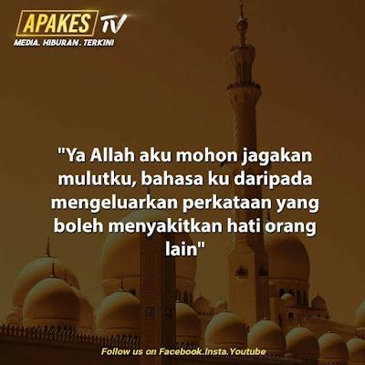salam jumaat, jagakan mulutku, islamic quote, madah islam