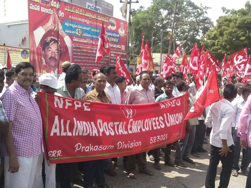 Two days strike All India Postal Employees Union