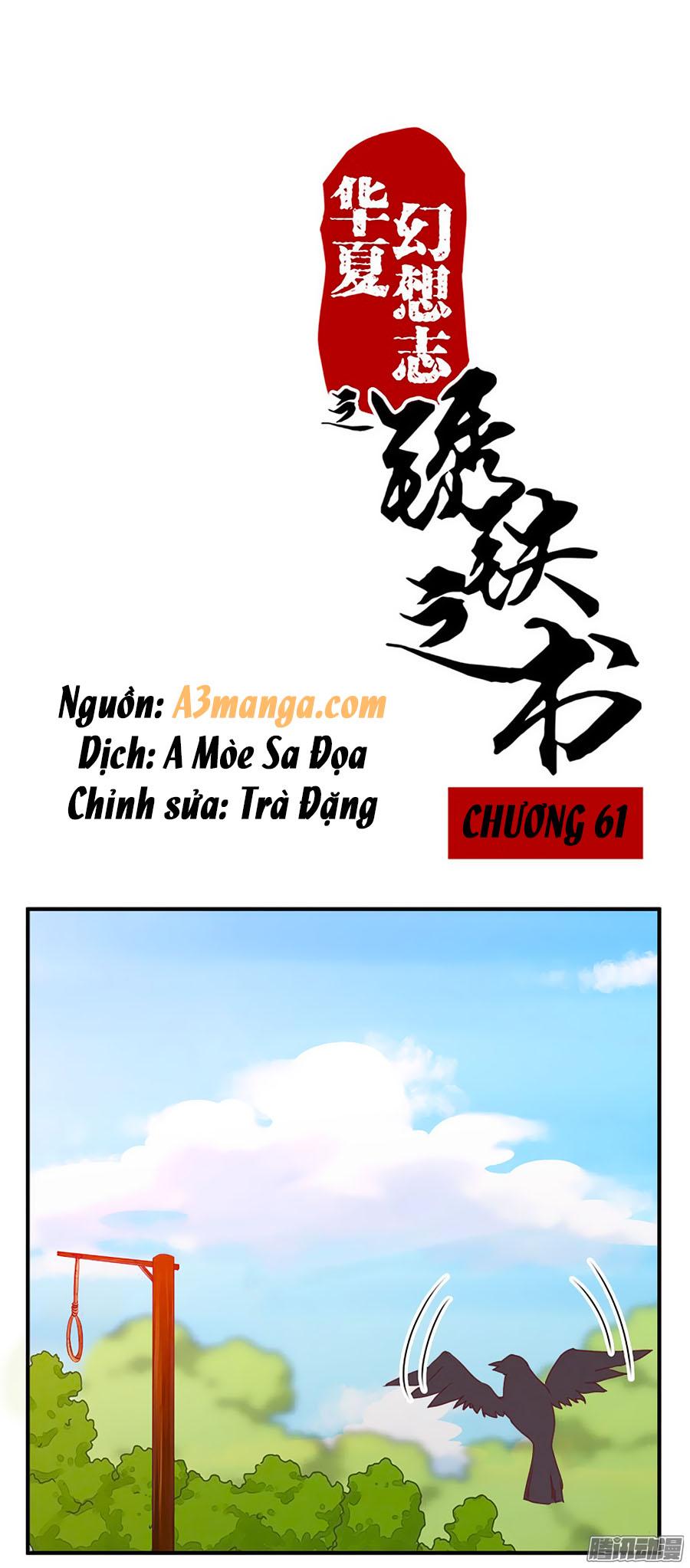 Tú Thiết Chi Thư Chap 61 - Next Chap 62