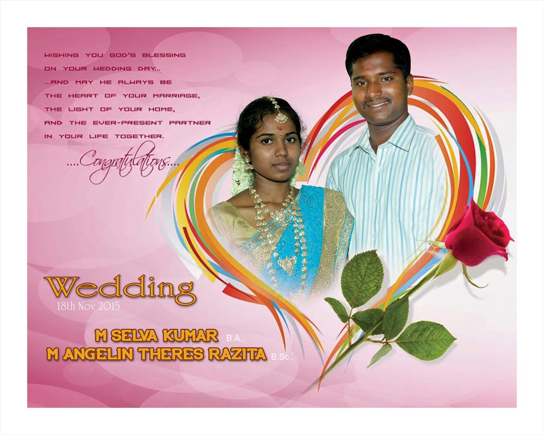wedding banner size 10x8