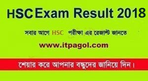HSC | ALIM | Technical result 2018 with Mark Sheet
