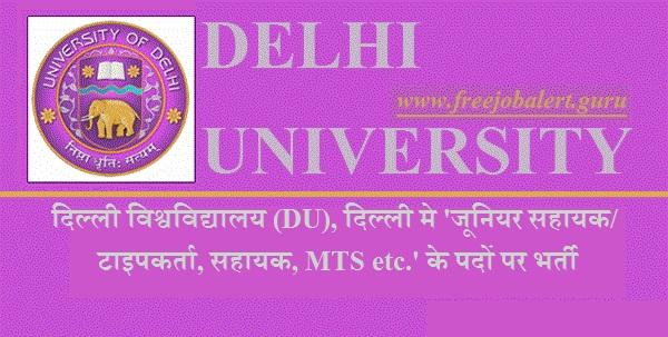 University of Delhi, DU, New Delhi, Delhi University, 10th, MTS, Typist, Assistant, University, University Recruitment, delhi university logo