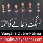 https://www.humaliwalyazadar.com/2018/10/sangat-e-dua-e-fatima-nohay-2019.html