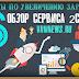 Обзор сервиса 2Captcha и секреты по увеличению заработка на капче