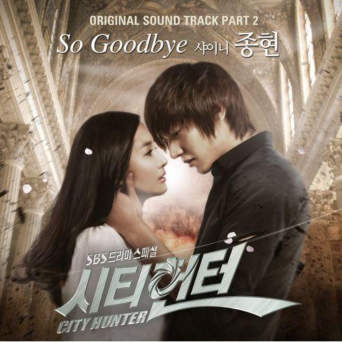 City Hunter Ost Love: [Download] City Hunter OST