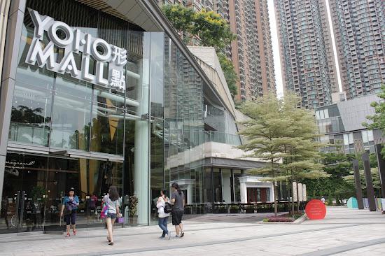 新鴻基地產(0016)   Yoho Mall