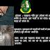 रुसी ठीक करने के उत्तम आयुर्वेदिक उपचार - Dandruff (Rusi) ka Ayurvedic Gharelu Desi Ilaj Upchar