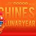 Promoções e códigos de desconto na Gearbest para comemorar o novo ano Chinês!