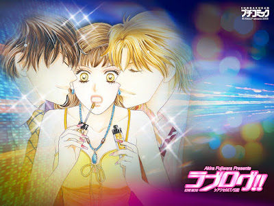 Akira Fujiwara - Love Blog!! (Petit Comic 2005)