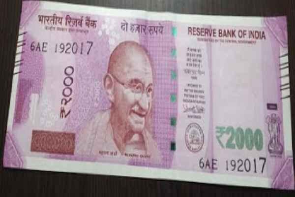 भोपाल में अलग-अलग पहचानपत्र पर 8 हजार के नोट बदलवा लिए