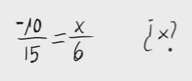 8.       Cálculo de valores para que dos fracciones sean equivalentes