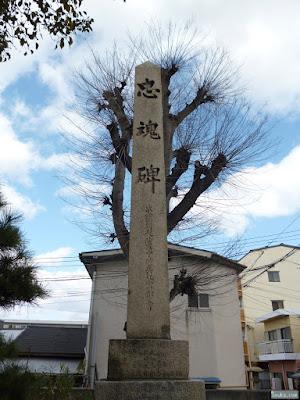 中島惣社忠魂碑