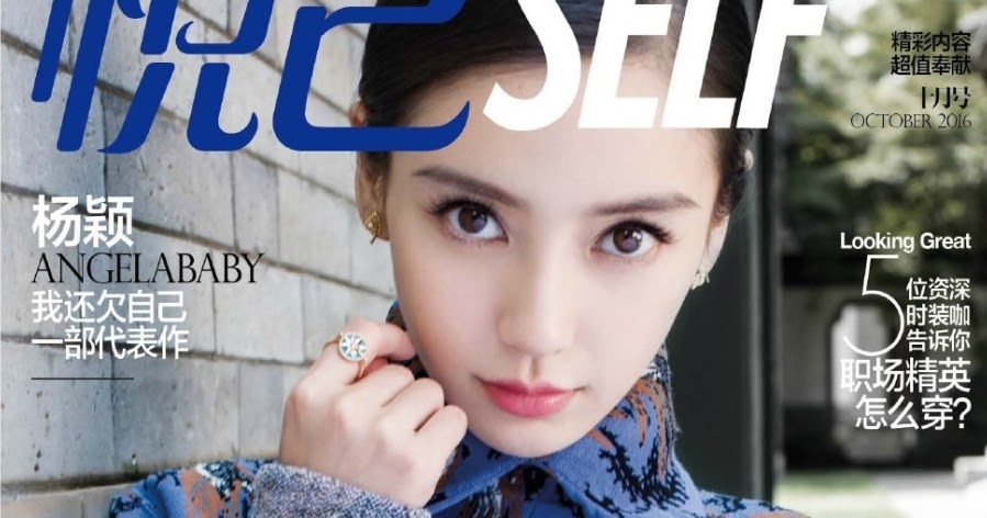 Image Result For Dilraba Dilmurat
