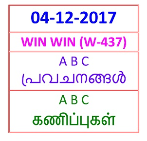 04-12- 2017 A B C Predictions WIN WIN (W-437)