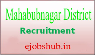 Mahabubnagar District Recruitment