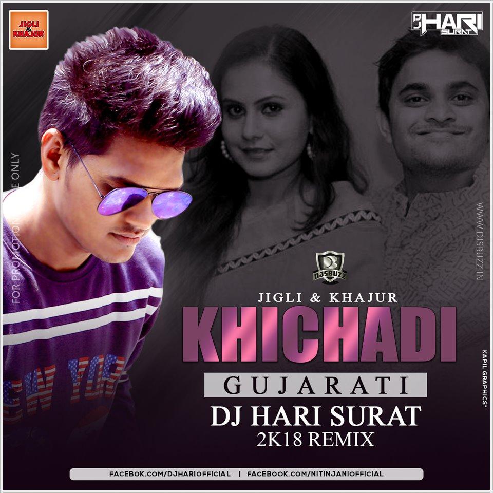 Daru Badnam Dj Remix Sapna: Khichdi Gujarati (Jigli Nd Khajur) Remix