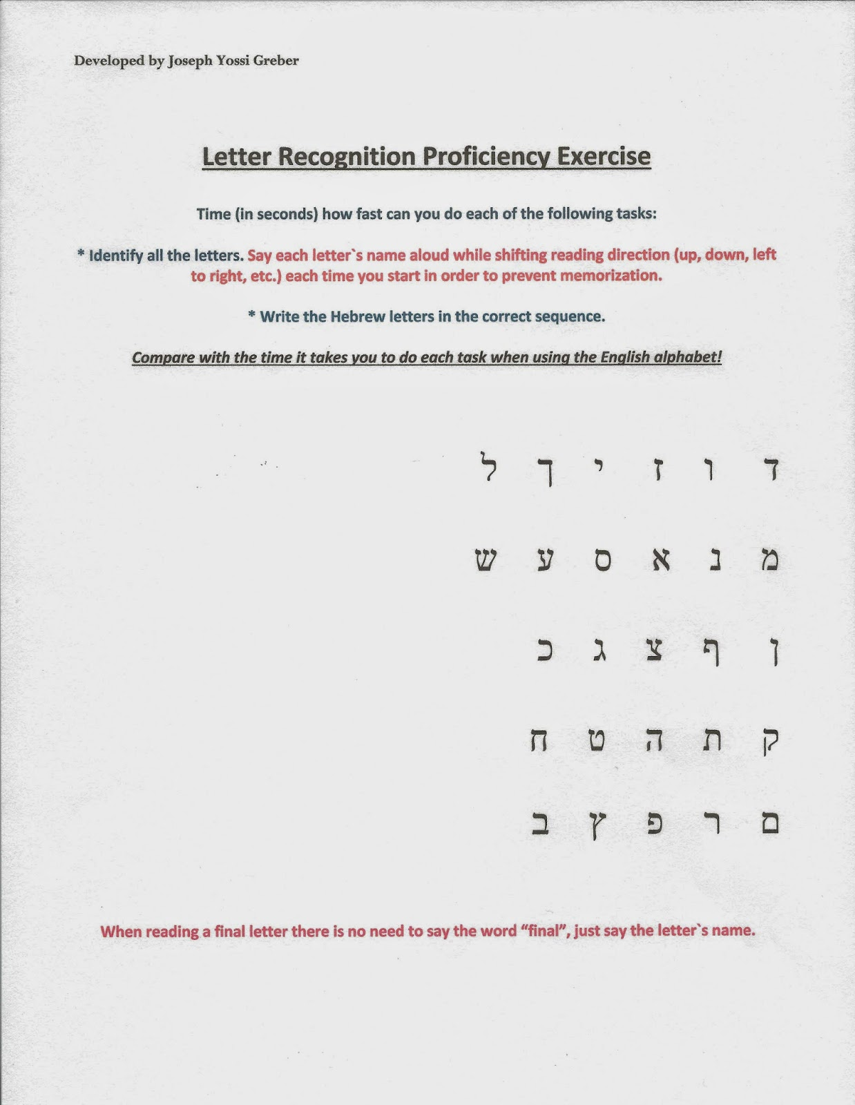 hebrew 2 u roots and cultural heritage yossi greber letter recognition proficiency exercise