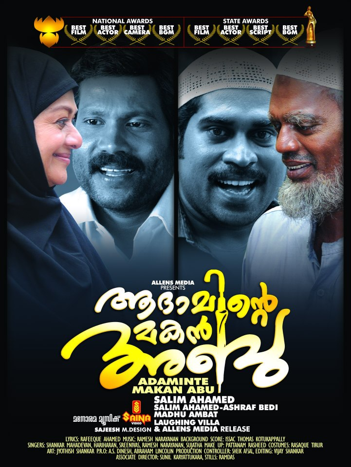 Adaminte Makan Abu | ആദാമിന്റെ മകന് അബു (2011) - Mallu Release | Watch  Malayalam Full Movies in HD Online Free