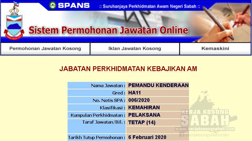Kekosongan Jawatan Kerajaan Negeri Sabah 2020 Pemandu Kenderaan Gred H11 Jawatan Kosong Terkini Negeri Sabah