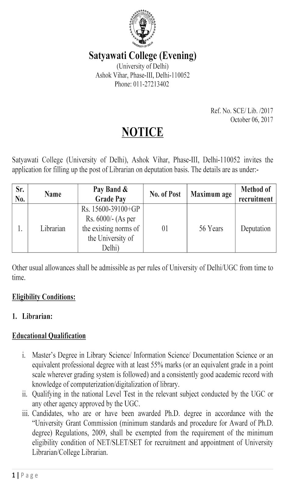 Librarian vacancy on deputation at satyawati college evening university of delhi
