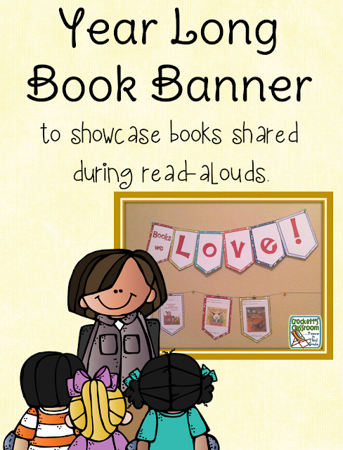 Books We Love!  Adorable banner to make a display of all the books you read aloud to your class.  After the book is finished, students write questions and answers on the back.  Then the cards can be used for an end-of-year activity.